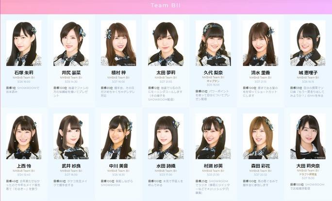 【NMB48】AKB48 53rdシングル世界選抜総選挙、メンバーの公約が発表。