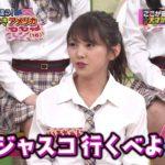 【NMB48】5/11NMBとまなぶくんキャプ画像・モーリーさんによる「日米徹底比較」