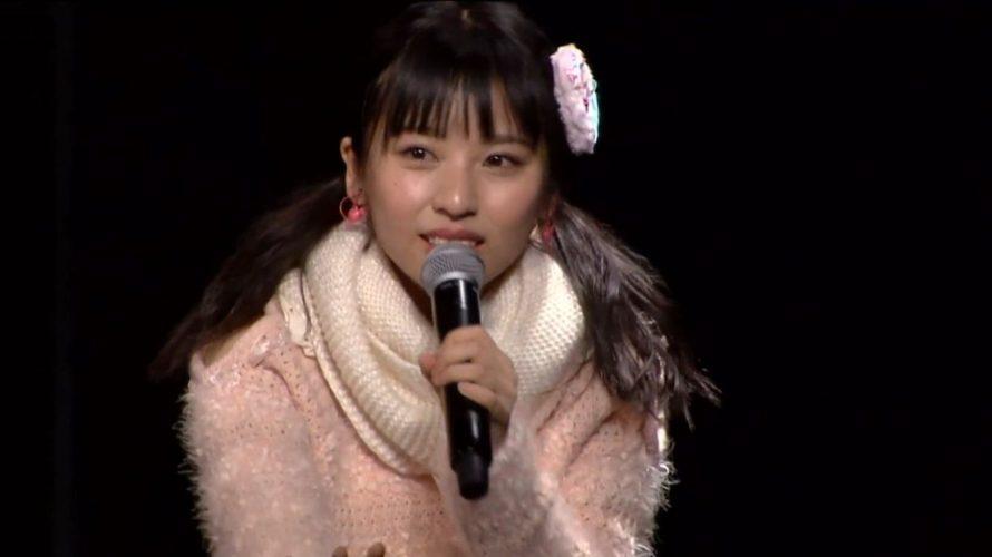 【山尾梨奈】NMB48劇場スペシャルウイーク 単独十番勝負!其之一「マイクスタンドバイミー」セットリストなど。