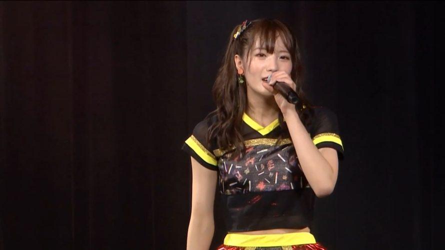 【小嶋花梨】NMB48劇場スペシャルウィーク2018単独十番勝負!其之九 ~オタクによるオタクのための公演~セットリストとキャプ画像など。