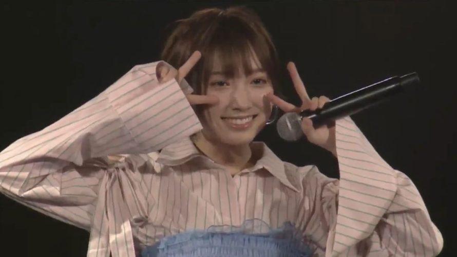 【太田夢莉】NMB48劇場スペシャルウィーク2018単独十番勝負!其之十〜transmission〜キャプ画像とセットリストなど。