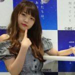 【NMB48】5月13日AKB48 9thアルバム大写真会@パシフィコ横浜の様子。