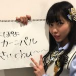 【NMB48】5月17日の夕方NMB、夜方NMBの出演メンバーが発表。
