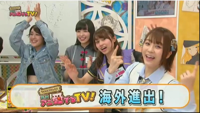 【三田麻央/井尻晏菜】月刊 アニ愛でるTV!がタイ開催のASIACOMICCON2018・SWEAT16!のライブゲストとして参加。