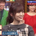 【山本彩】さや姉出演・6/3関ジャム完全燃SHOWキャプ画像。音の変態w