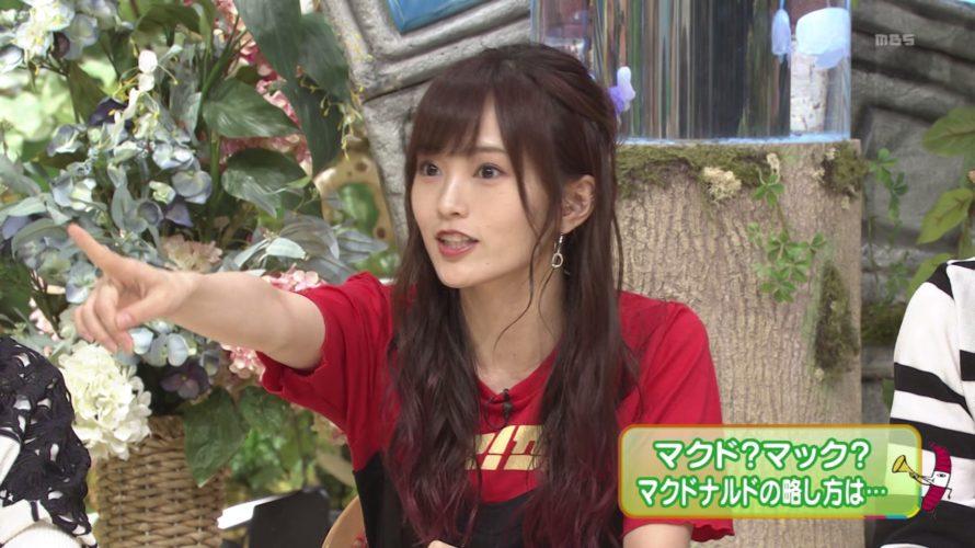 【山本彩】さや姉出演 6/7 ちちんぷいぷいキャプ画像。木曜日不定期出演が決定。