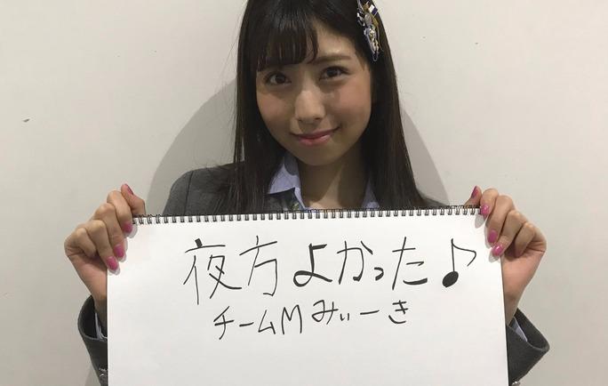 【NMB48】6月28日夕方NMB・夜方NMBの出演メンバー発表。ポーランド戦直前なのでみぃーき招集?w