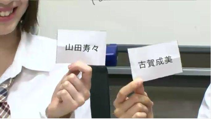 【NMB48】7月のYNNアンバサダーは古賀成美・山田寿々の二名に決定。