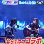 【山本彩】6月21日放送UTAGE!、さや姉×Toshlさんで「Say Anything」