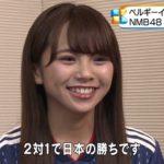 【磯佳奈江】いそちゃん出演7/2ニュースほっと関西キャプ画像。2-1日本勝利予想。