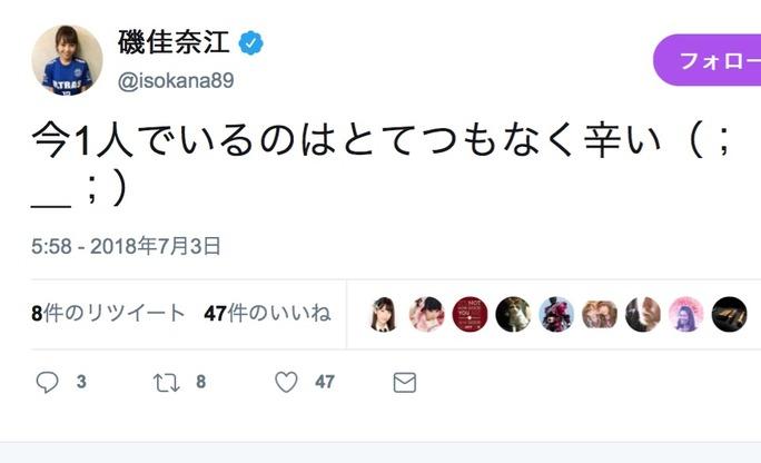 【NMB48】ワールドカップロシア大会、日本べスト16で散る…期待と夢にメンバー大興奮!激闘だった…。