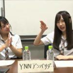 【古賀成美/山田寿々】7月アンバサダーなる・すず出演、新YNN企画会議キャプ画像。あまからさん復活か。