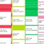 【NMB48】カトレア組出演・TOKYO IDOL FESTIVAL 2018 タイムテーブルが発表。