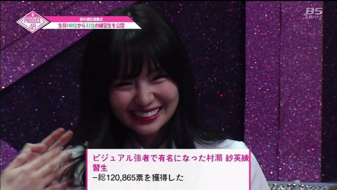 【白間美瑠/村瀬紗英】PRODUCE48・第1回順位発表式、さえぴぃが40位、みるるんが16位で次のステージへ。
