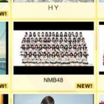 【NMB48】7月14日放送TBS音楽の日にNMB48の出演が決定。