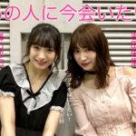 【梅山恋和】ココナのGGS8月号〜後編〜が公開。夏暑い 寝ても起きても 夏暑い