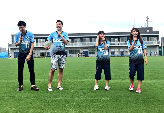 【磯佳奈江/山尾梨奈】いそちゃん・やまりなが「大阪府SDGsスペシャルマッチ おおさかこどもデー」現地の様子など。