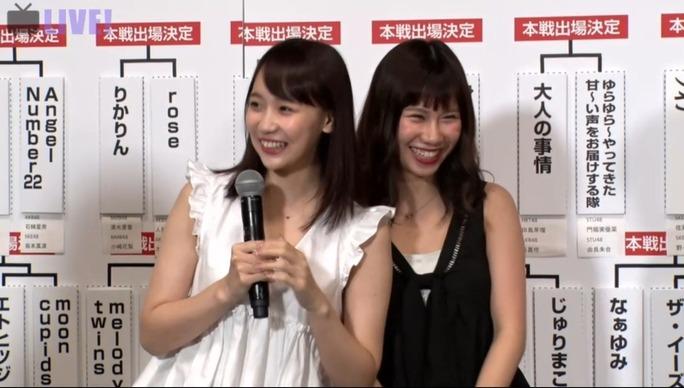 【NMB48】ユニットじゃんけん予備戦2人枠・TeaTeaとりかりんが敗れるもまいち・ゆうみんのteamお鍋が本戦出場決定。