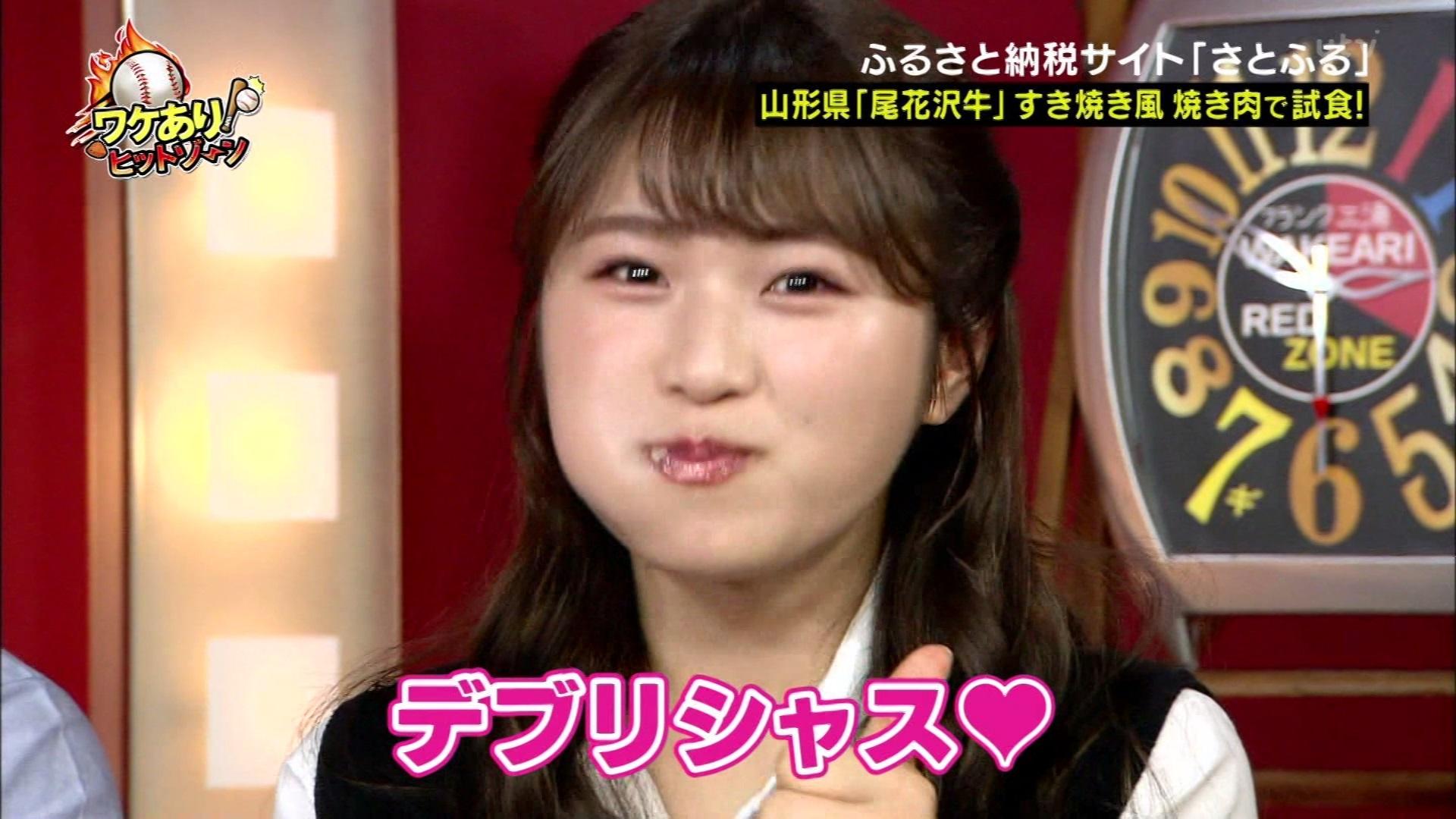 【渋谷凪咲】なぎさ出演8/11ワケあり!ヒットゾーンキャプ画像。お肉でローリング・ザ・ライス。
