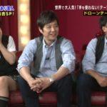 【渋谷凪咲】なぎさ出演・8/11ワケあり!レッドゾーンキャプ画像。クセの強い芸人SP一週目。