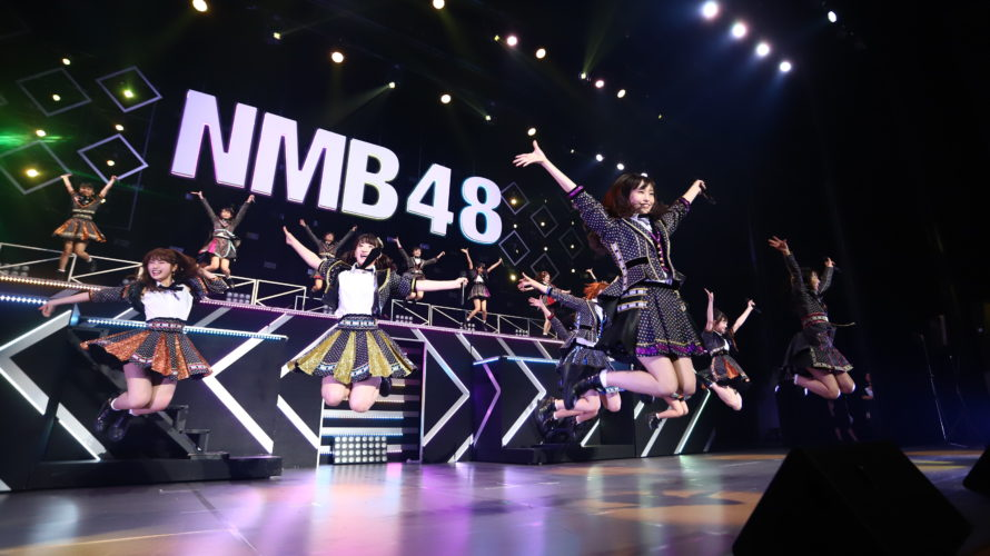 【NMB48】8/15 NMB48 LIVE TOUR 2018 in Summer 仙台サンプラザホール・金子支配人ぐぐたす投稿画像。