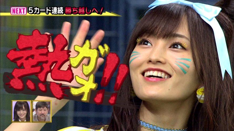 【山本彩】8/18虎バンキャプ画像。さや姉、原口選手をニヤケピーポーにしてしまう。
