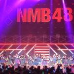 【NMB48】NMB48 LIVE TOUR 2018 in SummerチームBⅡ広島・金子支配人Google+投稿画像とセットリスト。【更新中】