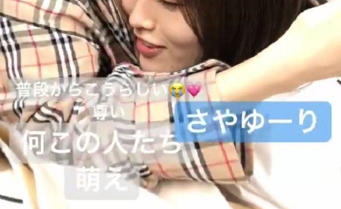【山本彩/太田夢莉/川上千尋】さや姉とゆーりの猛烈イチャイチャにちっひー萌える。
