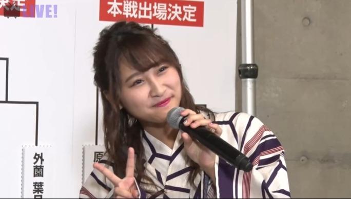 【NMB48】ユニットじゃんけん大会ソロ枠、なっつ・このみん共に予備戦で敗退。