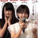 【NMB48】じゃんけん大会予備戦2人ユニット枠・ゆずの「わたしたち超無課金勢♡卍ちゃん」敗退。