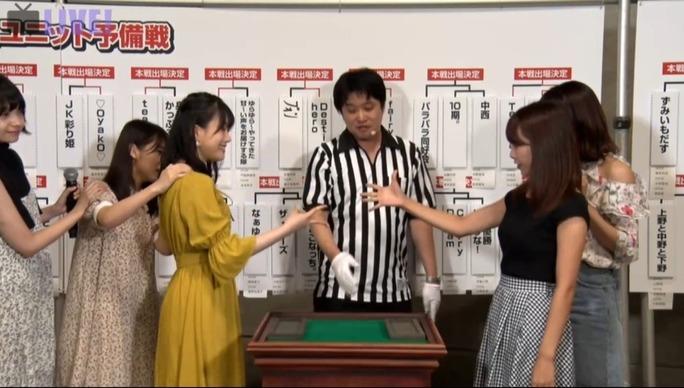【NMB48】じゃんけん大会3人ユニット予備戦・いそちゃんの「チーム北関東」は敗退。