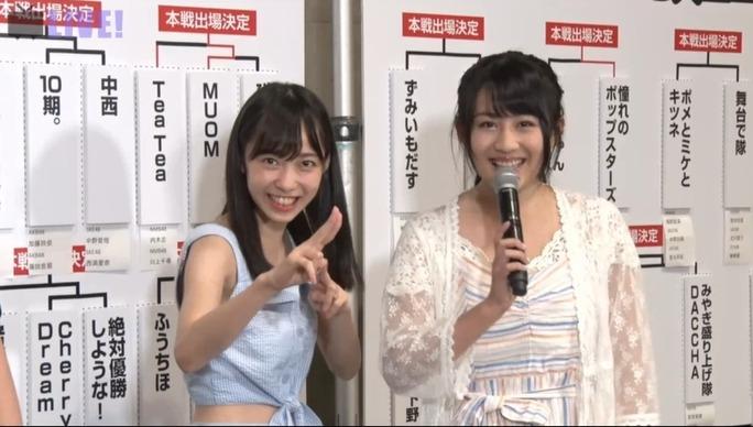 【NMB48】ユニットじゃんけん大会2人枠予備戦・あんちゅ・りなっちの「Destiny hero」が本戦へ。