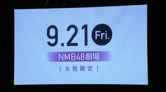【NMB48】Queentet単独公演第2弾、9月21日に劇場で開催決定。