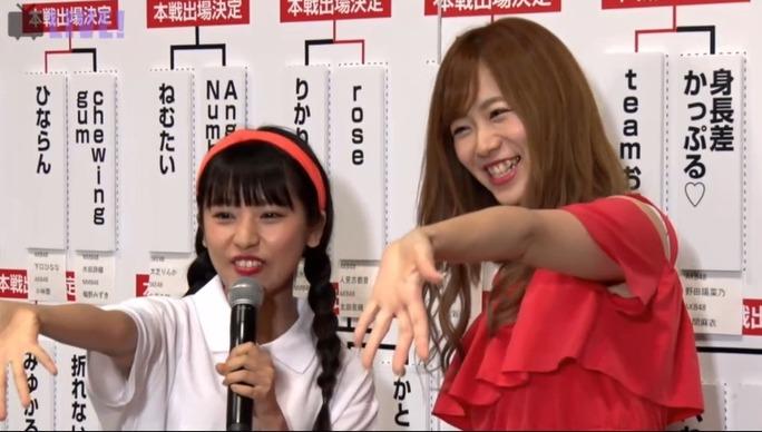 【NMB48】ユニットじゃんけん予備戦2人枠、あやてぃん・やまりなの「パラパラ同好会」が本戦へ。ココナのユニットは敗退。