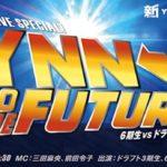 【NMB48】8/14 19時〜SHOWROOMとYNNで並行企画。総勢30名以上が出演するお祭り開催。