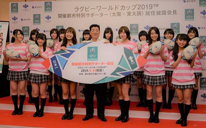 【NMB48】ラグビーワールドカップ2019・大阪の特別サポーターにNMB48が就任。