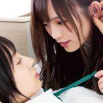 【NMB48】BUBKA11月号・TSUTAYA EBISUBASHI店限定特典ポストカードが危険。