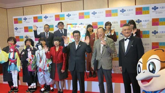 【NMB48】山本彩卒業コンサート「SAYAKA SONIC」が大阪文化芸術フェス2018の一環として開催。