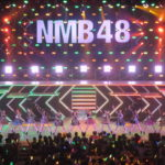 【NMB48】 NMB48 LIVE TOUR 2018 in Summer チームN・新潟。LIVE画像とセットリスト。【更新中】