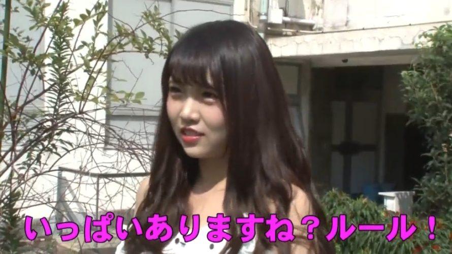 【植村梓】9月28日初回放送「NMB48植村梓のこんなところあったんだ!#1」キャプ画像。