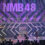 【NMB48】9/28NMB48 LIVE TOUR 2018 in Summer・石川公演、セットリストとライブ画像【更新中】