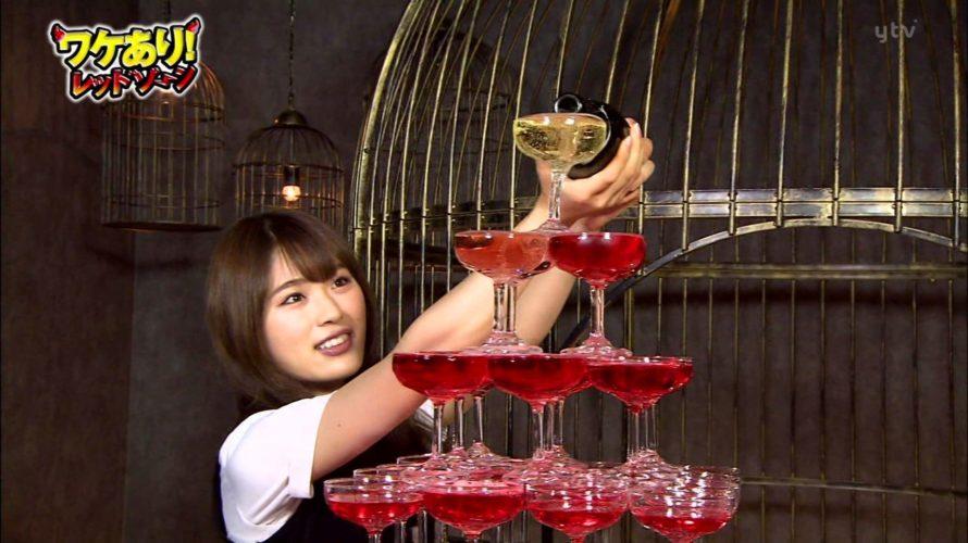 【渋谷凪咲】なぎさ出演、9月29日ワケあり!レッドゾーンキャプ画像。シャンパンタワー職人が登場。