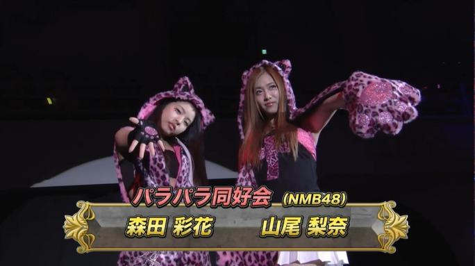 【NMB48】第2回ユニットじゃんけん大会Aブロック。うどんだけじゃないけん!・パラパラ同好会が登場も共に敗退。