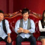 【渋谷凪咲】なぎさ出演、10月13日ワケあり!レッドゾーンキャプ画像。混浴温泉親子が登場。