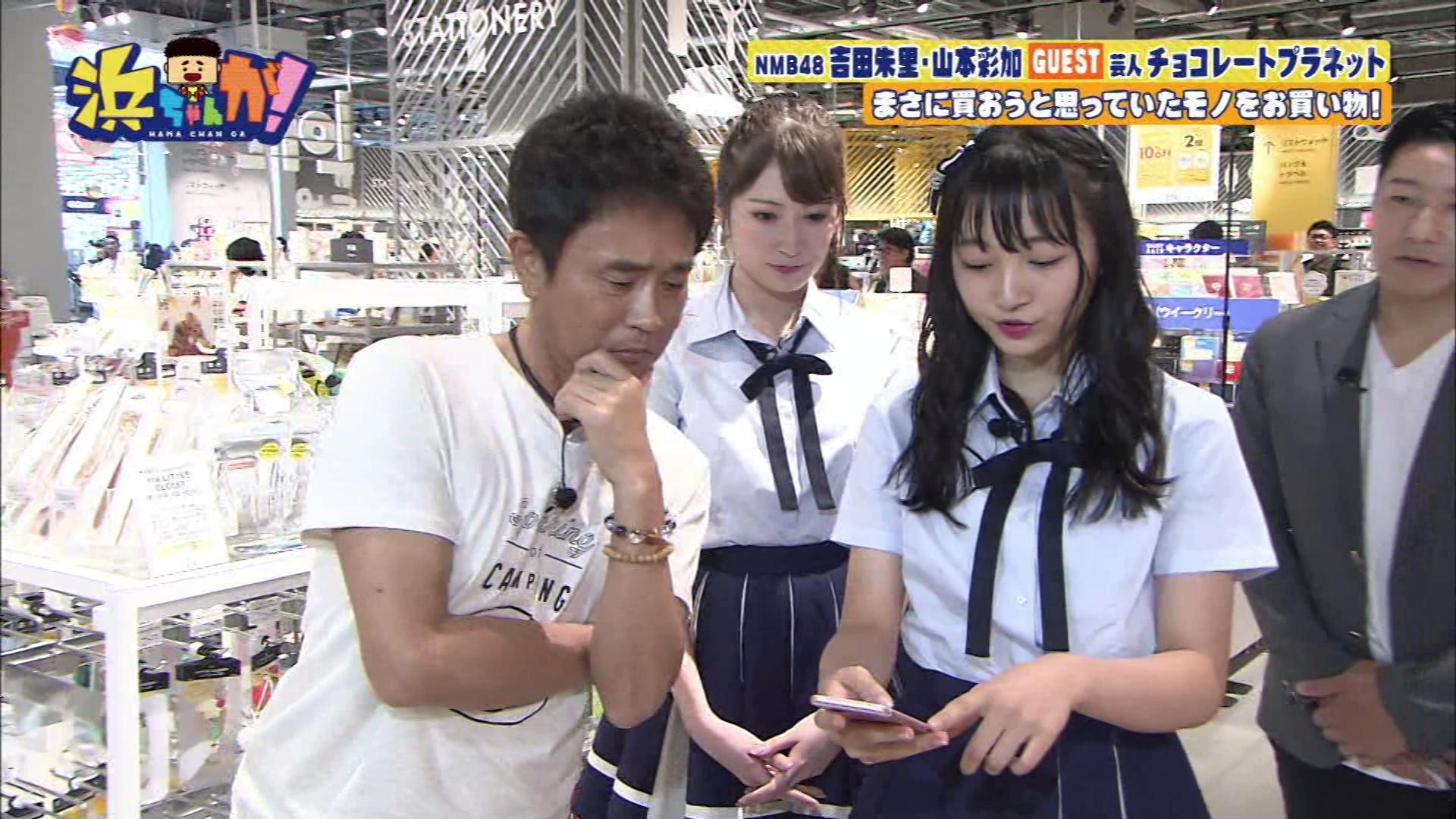 【吉田朱里/山本彩加】アカリン・あーやん出演「浜ちゃんが!」キャプ画像。マットでみんな快眠。