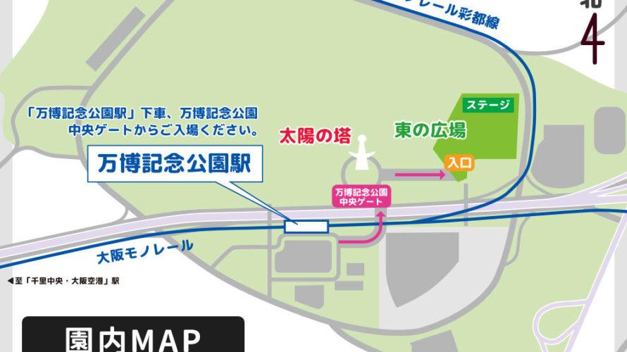 【NMB48】SAYAKA SONIC特設ページが更新、マップが掲載。