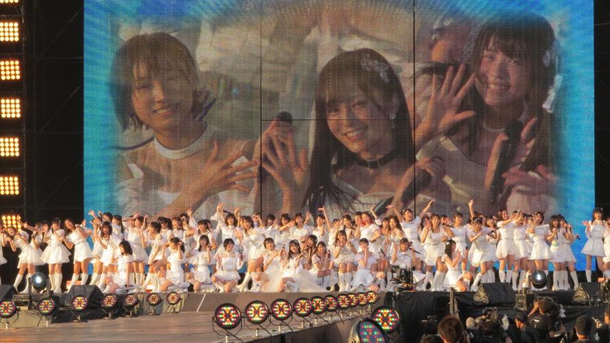 【NMB48】山本彩卒業コンサート「SAYAKA SONIC」セットリストとライブ画像【随時更新】