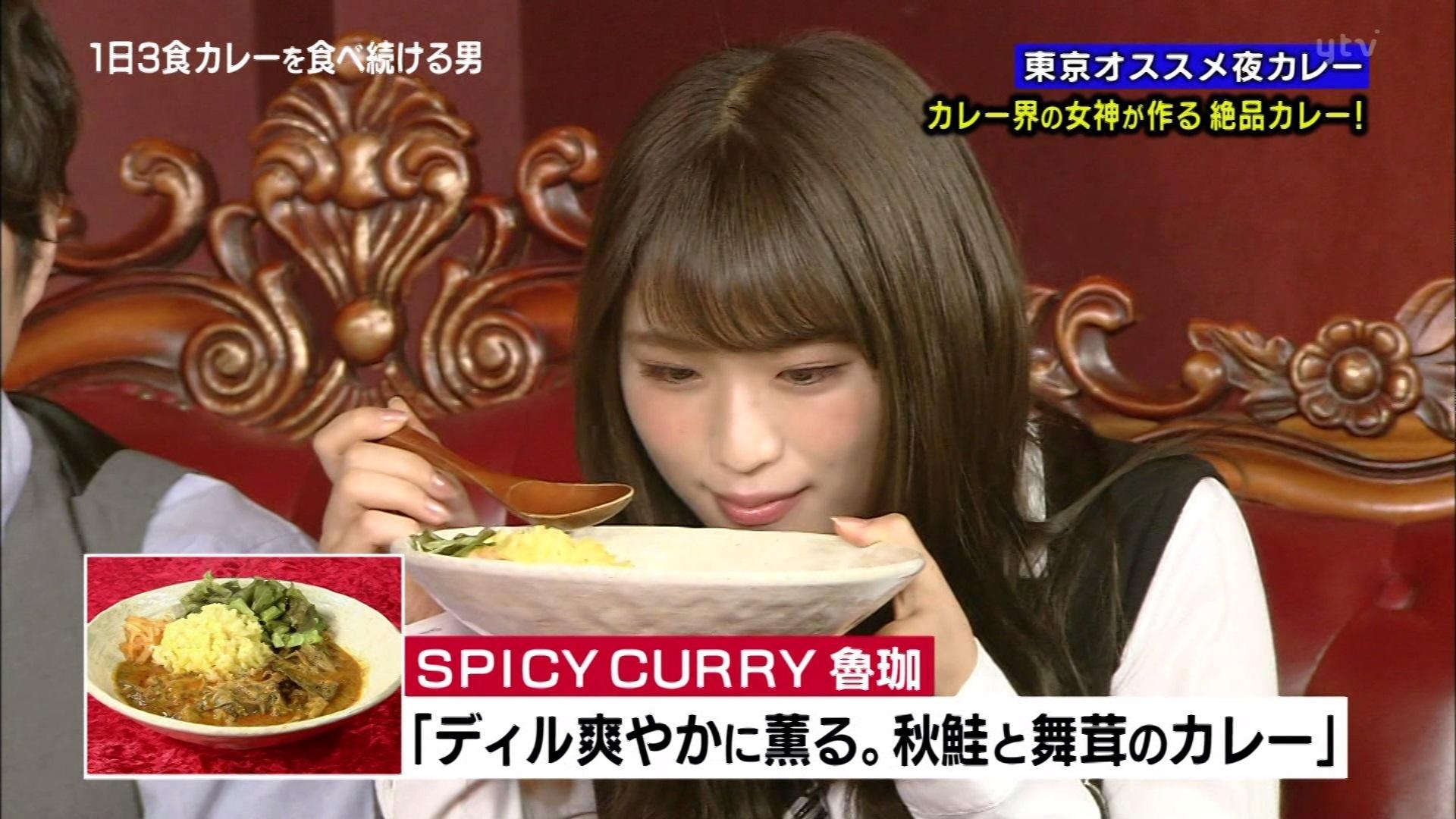 【渋谷凪咲】10月27日ワケあり!レッドゾーンキャプ画像・カレーを溺愛する音楽家。