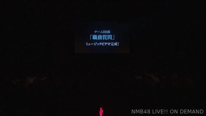 【NMB48】「僕だって泣いちゃうよ」Type-C収録、チームBⅡ「職務質問」のMVが劇場画で初披露。