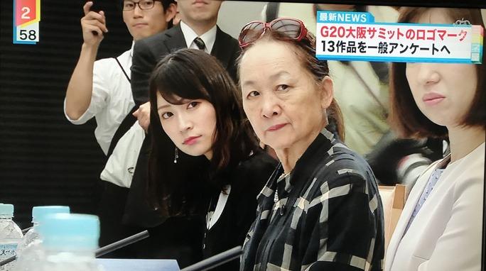 【吉田朱里】アカリンが「G20サミットロゴ選考会初会合」でまた首相官邸へ。